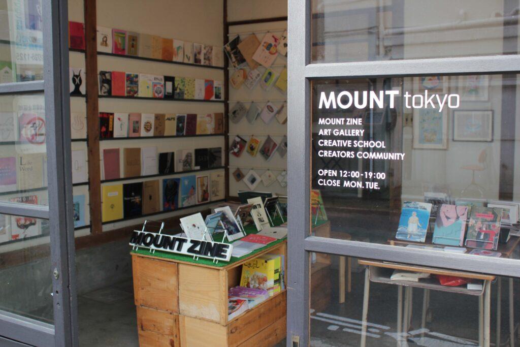 Ansicht des Ladens namens MOUNTtokyo